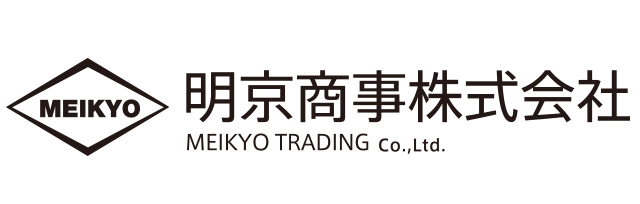 明京商事株式会社